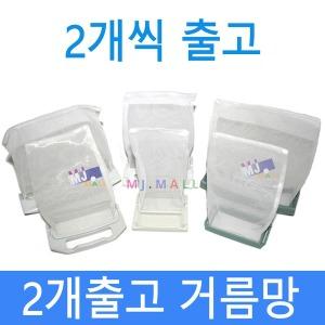 세탁기거름망 세탁망 먼지거름망 삼성 LG 대우 LG-1 망