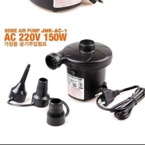 가정용 자동 펌프 전동펌프