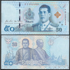 태국 50 Baht 2018년 UNC P.136b 2차 타입