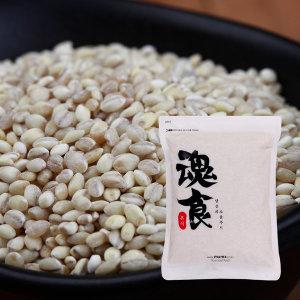 (혼식)국산 찰보리쌀 3kgX3봉 / 2021년 최근 햇보리
