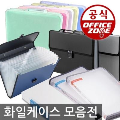 A4 지퍼 화일 도큐멘트파일 서류 가방 분류 도큐먼트