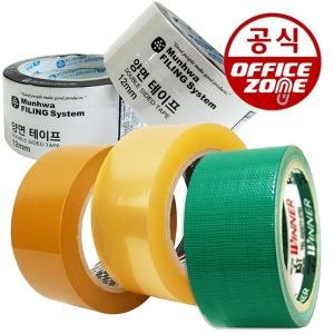 박스테이프 OPP테이프 포장 청테이프 문화 3M 금성