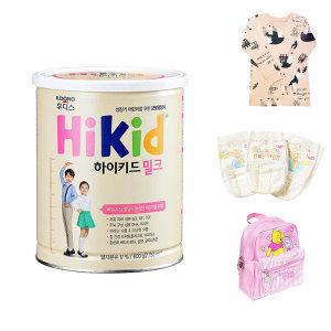 하이키드밀크 600g / 3캔시 사은품 / 안전포장