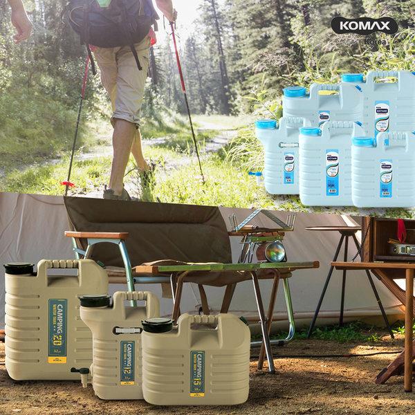 바이오탱크 매직 캠핑물통 약수통 생수통 식수통