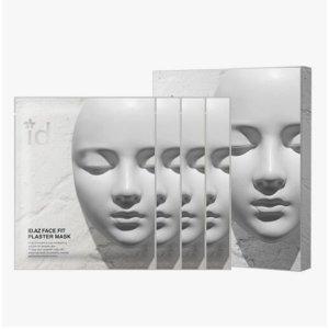 아이디 리프팅 집중관리 석고마스크팩 1box(4매)