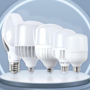 LED 크림벌브 글러브램프 20w~60w 보안등 형광등 전구