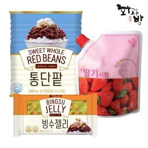 통단팥 딸기 빙수세트2 (통단팥+딸기시럽+젤리)/행사중
