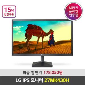 LG 27MK430H 69m IPS 컴퓨터 모니터 15%할인 178050원