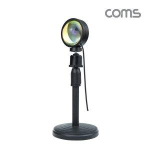 ON606 Coms 선셋 조명 스튜디오 LED 조명 램프 필터