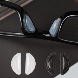 10P 블랙 물방울 안경 콧대 눌림 통증 방지 코 받침