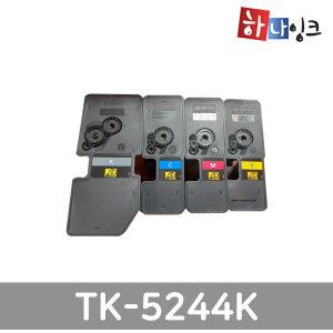 TK-5244K 재생토너 P5026 M5526 대용량 검정(색상옵션)