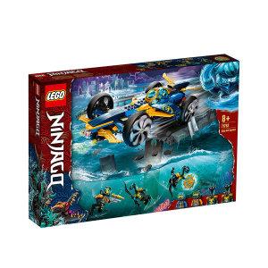 레고 닌자고 71752 닌자 서브 스피더 레고공식