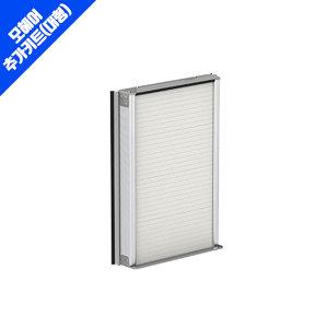 파세코  창문형 에어컨 3세대(모헤어) 전용 추가 설치키트 56cm(시즌1/2 호환)