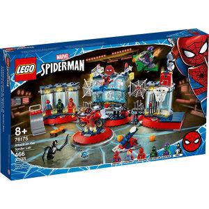 LEGO 레고 마블 76175 스파이더맨 연구소