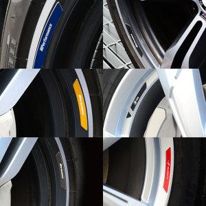 수입차 BMW 벤츠 마세라티 머스탱 메탈 휠 튜닝 용품