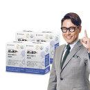 알티지 세노메가 비타민D 4박스/혈행눈기억력뼈