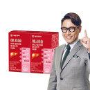 에너씨슬 레이디 멀티비타민 2박스/간 항산화