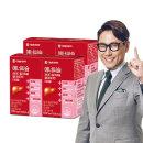 에너씨슬 레이디 멀티비타민 4박스/간 항산화