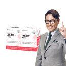 오메가3 세노메가 콜레다운 2박스/혈행콜레스테롤