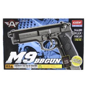 M9비비탄총(아카데미17211)