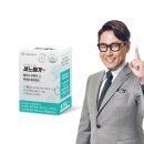 알티지 세노메가 루테인 비타민D 1박스/혈행눈뼈