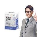 알티지 세노메가 비타민D 1박스/혈행눈기억력뼈