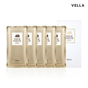 벨라 프레스티지 링클 킬러 넥패치 1박스 (5매)