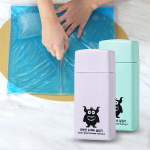 앙커맨 도깨비 실링기 비닐접착기 과자 미니밀봉기