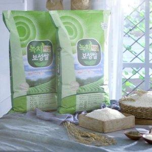 2020  특등급  보성군농협 녹차미인쌀 10kg + 10kg