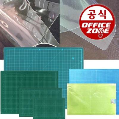 A1/A2(대)투명 고무판/방안 커팅매트/데스크매트 책상