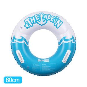 안전손잡이 물놀이 어린이 여성 학생 중형 튜브 80cm
