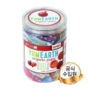 유기농 막대사탕 퍼스널빈 96g