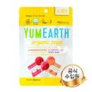 유기농 막대사탕 파우치팩 25g (비타민C 함유)