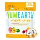 유기농 드로프스 패밀리팩 369g 공식수입원 사은품증정