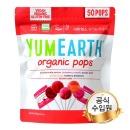 유기농 막대사탕 패밀리팩 349g 공식수입원 사은품증정