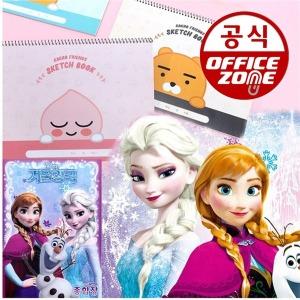 8절 스케치북 종합장 캐릭터 겨울왕국 디즈니 5 10권