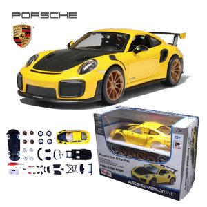 1:24 포르쉐 911 GT2 RS 자동차조립 다이캐스트 모형