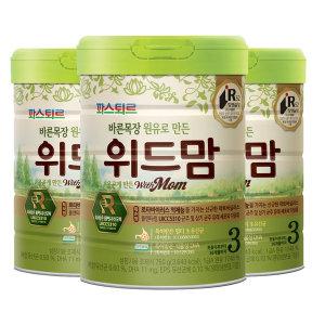스마일배송 바른목장 원유 위드맘 3단계 750g 3캔