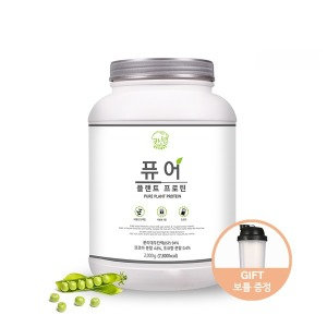 퓨어 플랜트프로틴 식물성 단백질쉐이크 1통 2kg