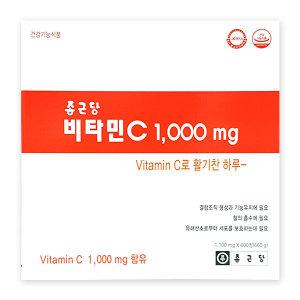 종근당 비타민C 1000mg 600정 1박스