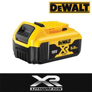 디월트 배터리 18V/20V-5.0Ah DEWALT 정품 배터리