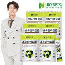 초유 단백질 분말스틱 2g 14포 6박스