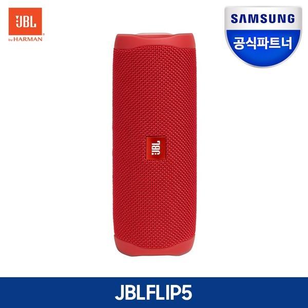 삼성공식파트너 JBL FLIP5 블루투스 스피커 - 레드