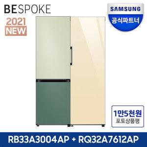 비스포크 냉장고 RB33A3004AP+RQ32A7612AP 공식파트너