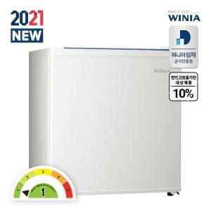 21년형 1등급 46L 소형냉장고 WWRA051EEMDW1 무료배송