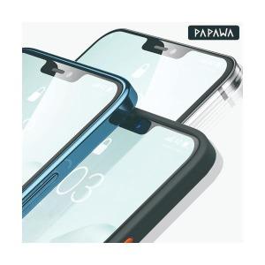 애플 아이폰12미니 액정 보호 필름 강화유리 풀커버