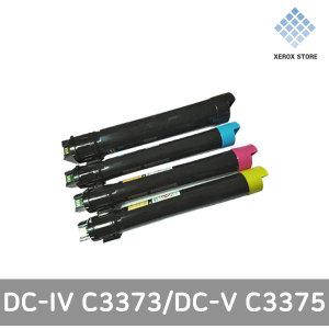 제록스 C3373 C3375 재생토너 CT201370 검정(색상옵션)