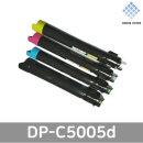 제록스 DP- C5005d 재생토너 CT201665 파랑(색상옵션)