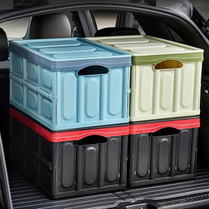오토핏 접이식 수납함/자동차 트렁크정리함/차량용품