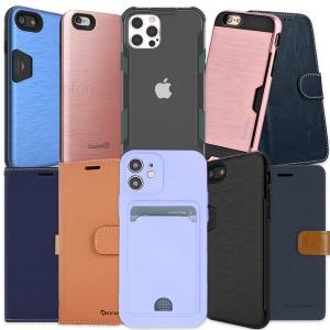 핸드폰 갤럭시S21 S20플러스 노트20 노트10 아이폰12